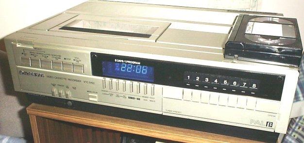 Sanyo VTC5150 Video Recorder